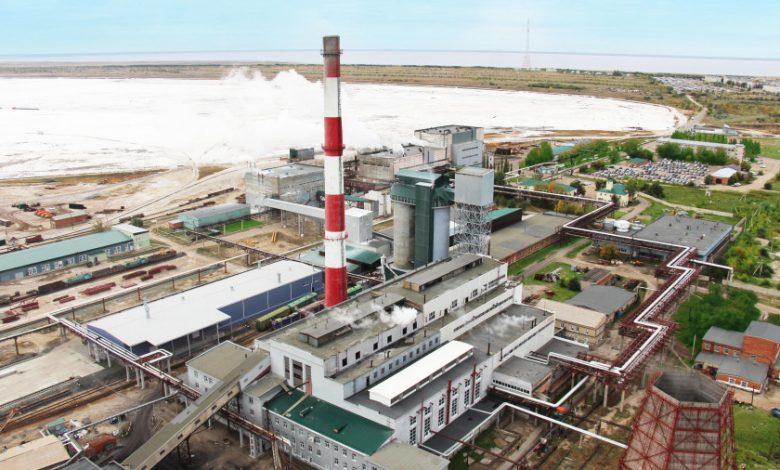 Кучуксульфат - завод