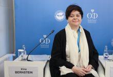 Ирина Бернштейн - гендиректор Condair в России