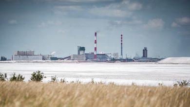 Кучуксульфат - завод на озере